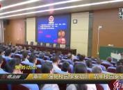 漳平:强化校园保安培训 筑牢校园安全防线