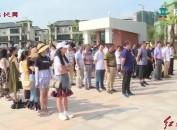 新罗区8月份项目集中开竣工暨月山小学竣工仪式举行