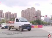 龙岩中心城区:小溪节点改造提升一期工程完工 城市建设再加速