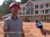 武平:兴建国省道服务区 全面提升公路服务水平