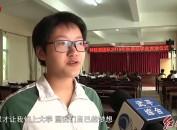 钟桂棠团队:15年资助金额达200余万 504名贫困生受益