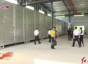 漳平:8月份集中开竣工项目7个 总投资5.7亿元