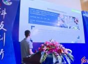 第五届龙岩市科技创新创业大赛在漳平圆满落幕
