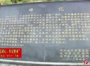"""武平县公安局开展红色教育及走访调研活动 推动""""四个一""""行动深入开展"""