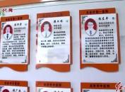"""市第一医院与龙岩市中医院""""联合病房""""揭牌"""