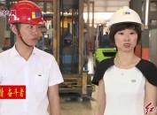 杨静:为打造国际智能搬运装备国际化企业不懈努力