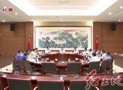 市委召开红色文化工作专题会议