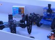 全省首个AI人工智能教育教学机器人企业落户上杭