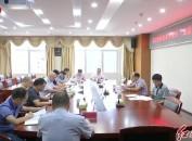 龙岩经开区(高新区)召开减税降费政策落实工作专题会议