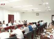 市人大常委会首次召开常委会会议列席代表座谈会