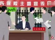 漫画《工伤保险条例》(之八)