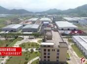 漳平:7個項目集中開竣工 總投資5.09億元