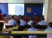 漳平消防:为高速交警开展消防培训工作