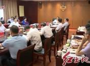 五届市政协第二十五次主席会议召开