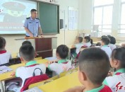新罗:开学第一课 防范电信诈骗主题教育进校园