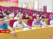 """龙岩技师学院召开""""不忘初心、牢记使命""""主题教育动员大会"""