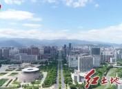 """挑起龙岩高质量发展""""大梁""""——新中国成立七十周年龙岩市工业经济发展回眸"""