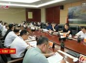 省委主题教育第八巡回指导组赴长汀指导