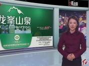 土方车侧翻司机被困 漳平消防紧急救援
