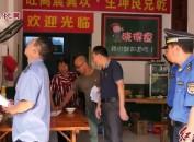 長汀:規范餐飲業 文明迎國慶
