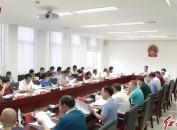 市五届人大常委会第38次主任会议召开