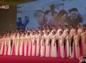 市卫生健康系统举办庆祝新中国成立70周年歌咏会
