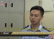 黄富辉:用担当护卫平安