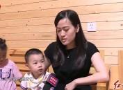 漳平義工協會:弘揚志愿者服務精神 持續開展志愿服務活動