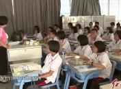 省委书记于伟国对龙岩一中来信作出批示在龙岩一中师生中引起热烈反响