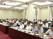 市五届人大常委会第十七次会议第一次全体主任会议召开