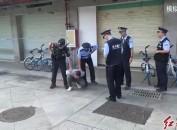 龙岩市、新罗区警方开展反恐演练