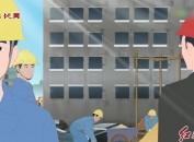 漫画《工伤保险条例》(之七)