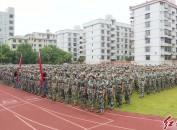 龙岩技师学院举行新生开学典礼暨军训会操
