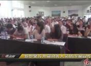 新罗警方开展财务人员防诈骗宣传培训