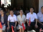 陳客嫲烈士故居陳列館揭牌暨廣播劇《烈火中永生》首播式舉行
