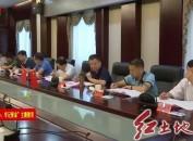 省委第八巡回指导组赴永定调研指导主题教育工作