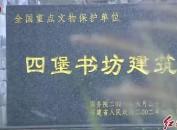 连城:非遗文化纪录片《非遗中国·印象连城》举行开机仪式