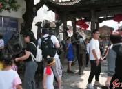 长汀:满城中国情 同心迎国庆