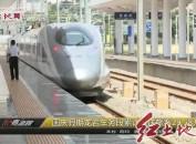 国庆假期龙岩车务段累计发送旅客29.58万人次