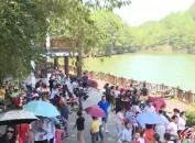 國慶期間我市共接待游客537.24萬人次 旅游吸金超47億元