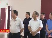 省委第八巡回指導組到漳平指導