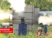 漳平:唯一熱源耟具備供氣條件