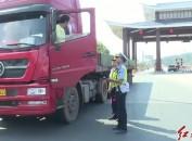 漳平:開展貨運車輛交通違法行為集中整治統一行動