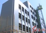 龙岩人民医院医技综合大楼项目预计明年3月竣工并投入使用