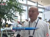 连城:冠豸山机场迎来国庆返程高峰
