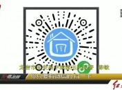 《福建省流動人口服務管理條例》11月1日起施行