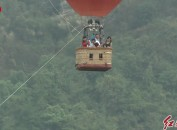 连城:标准化热气球空中旅游项目 让游客空中看连城