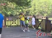 连城冠豸山:迎来国庆假期旅游小高峰 家庭亲子游唱主流