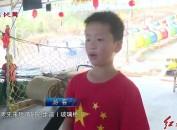 新罗、连城:国庆假期 乡村近郊游备受青睐
