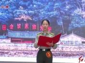 """上杭縣舉辦""""七景區""""導游員暨紅色故事講解員技能大賽"""